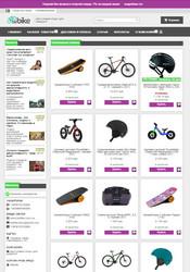 Продам готовый раскрученный бизнес вместе с ТМ — интернет магазин!