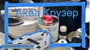 Аксессуары для лодок ПВХ купить Киев и Украина - Аква Крузер